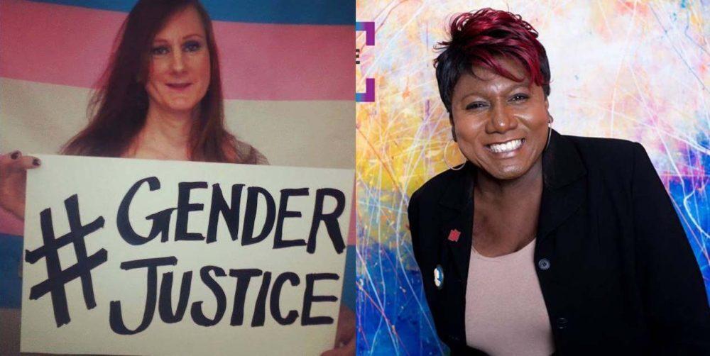 trans gender justice