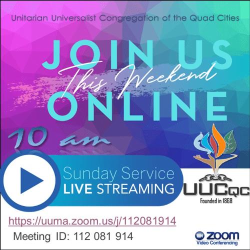 UUC QC Service
